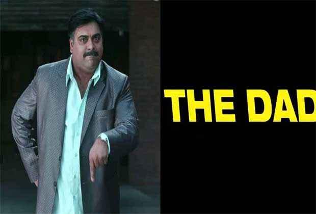 Mere Dad Ki Maruti Star Cast Ram Kapoor