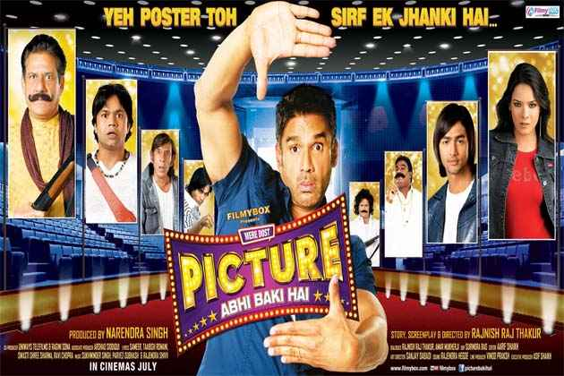 Mere Dost Picture Abhi Baki Hai Photos Poster