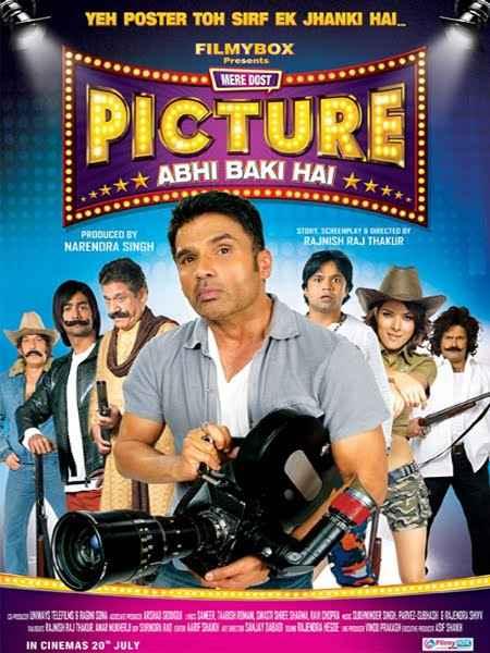 Mere Dost Picture Abhi Baki Hai Poster