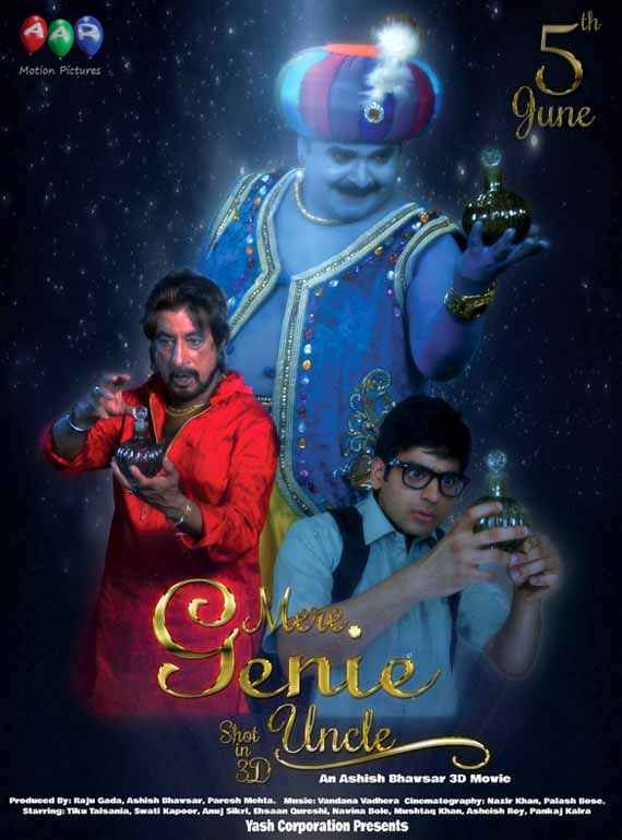 Mere Genie Uncle Image Poster