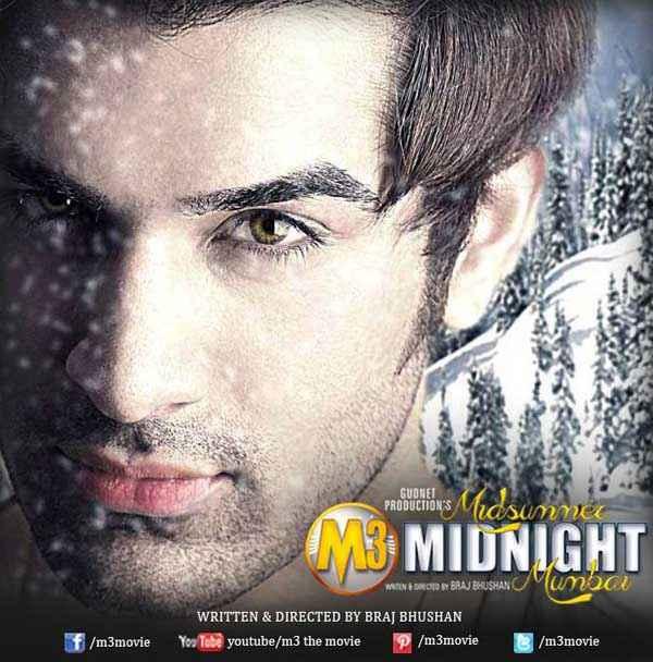 Midsummer Midnight Mumbai Paras Chhabra Poster