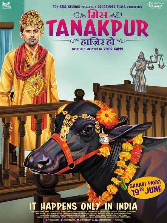 Miss Tanakpur Haazir Ho Poster