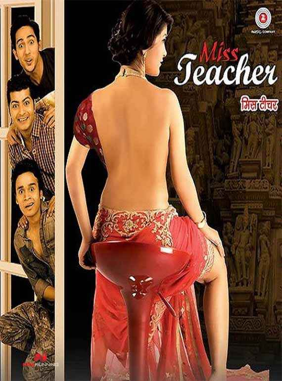 Miss Teacher Poster