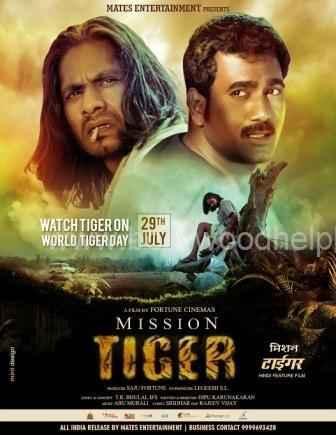 Mission Tiger Poster