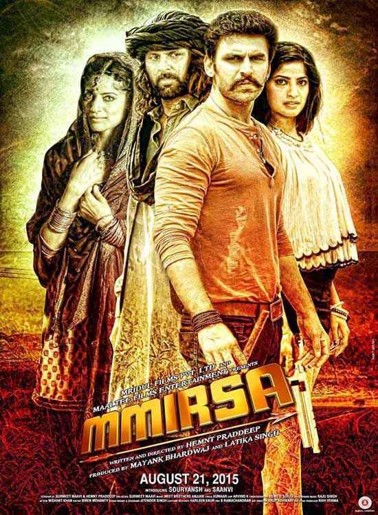 Mmirsa Poster