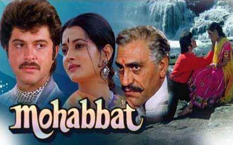 Mohabbat (1985) Picture Poster