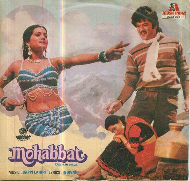 Mohabbat (1985) Wallpaper Poster