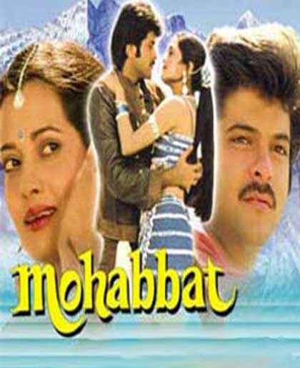 Mohabbat (1985)  Poster