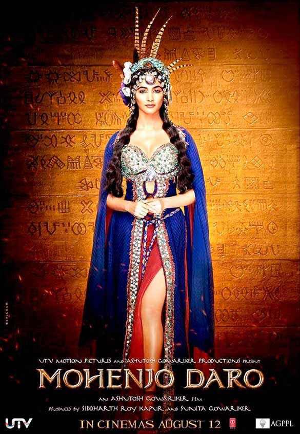 Mohenjo Daro Pooja Hegde Poster