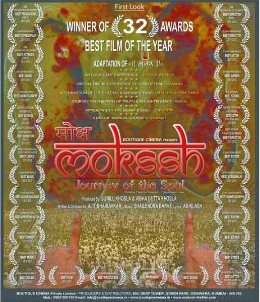 Mokssh  Poster