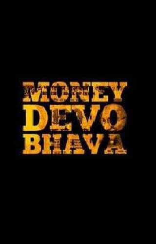Money Devo Bhava  Poster