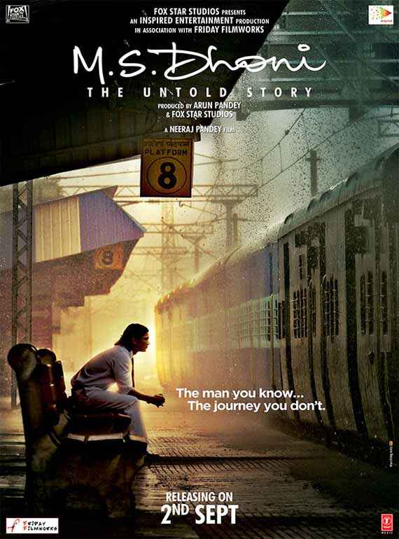 M.S. Dhoni - The Untold Biopic First Look Poster