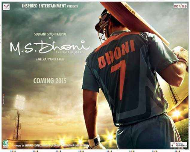 M.S. Dhoni - The Untold Biopic  Poster