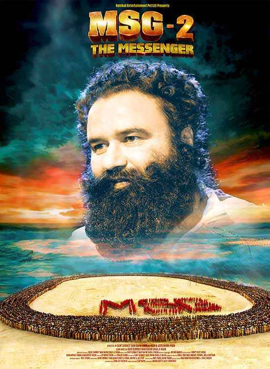 MSG-2 The Messenger Poster