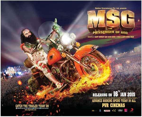 MSG The Messenger of God  Poster