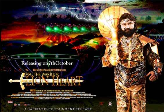 MSG The Warrior - Lion Heart Poster