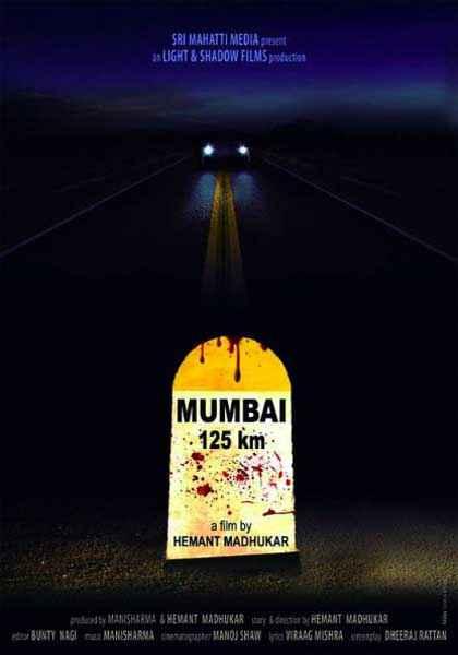 Mumbai 125 KM First Look Poster
