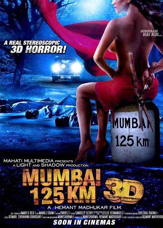 Mumbai 125 KM Poster