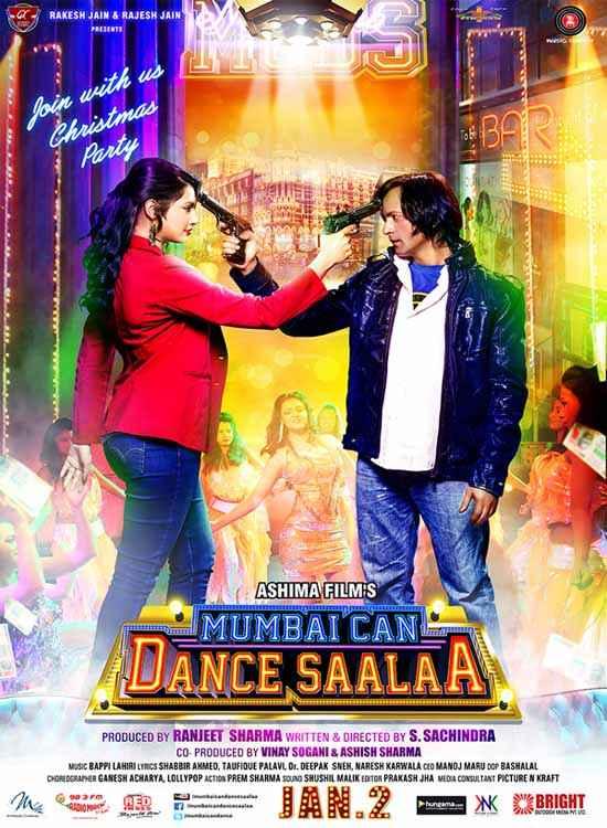Mumbai Can Dance Saala First Look Poster