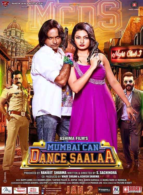 Mumbai Can Dance Saala Image Poster