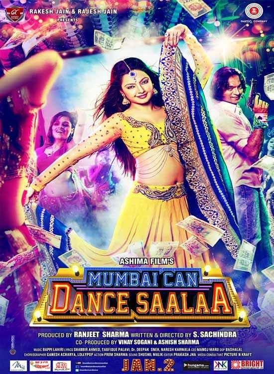 Mumbai Can Dance Saala Poster