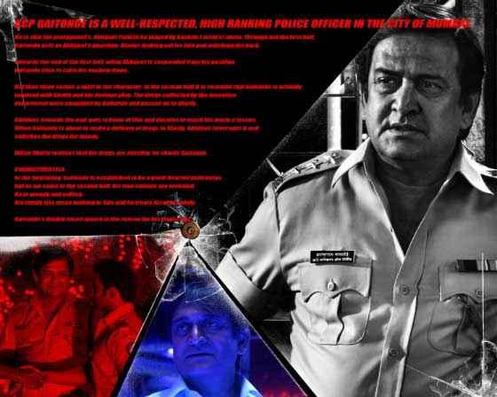 Mumbai Mirror Mahesh Manjrekar Acting Poster