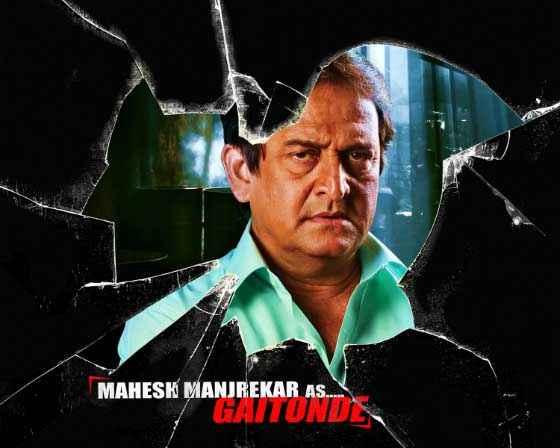 Mumbai Mirror Mahesh Manjrekar Poster