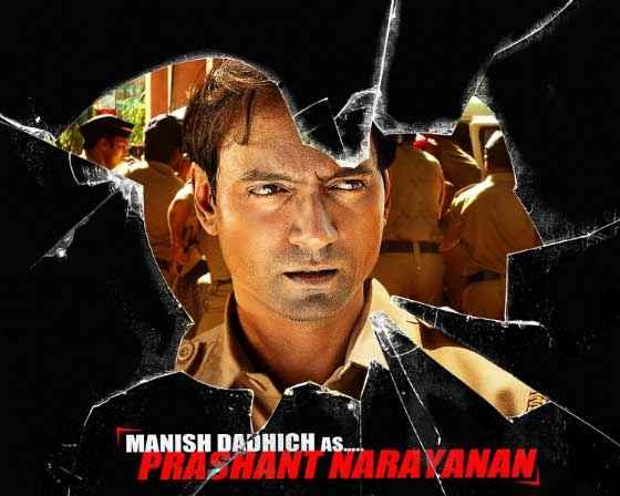 Mumbai Mirror Manish Dadhich Poster