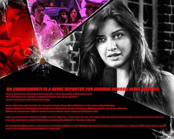 Mumbai Mirror Vimala Raman Acting Poster