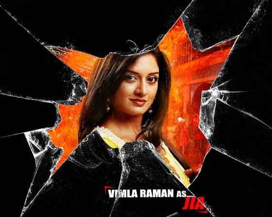 Mumbai Mirror Vimala Raman Poster