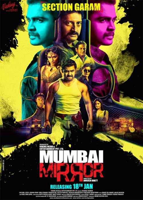 Mumbai Mirror  Poster
