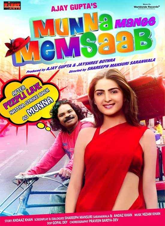 Munna Mange Memsaab First Look Poster