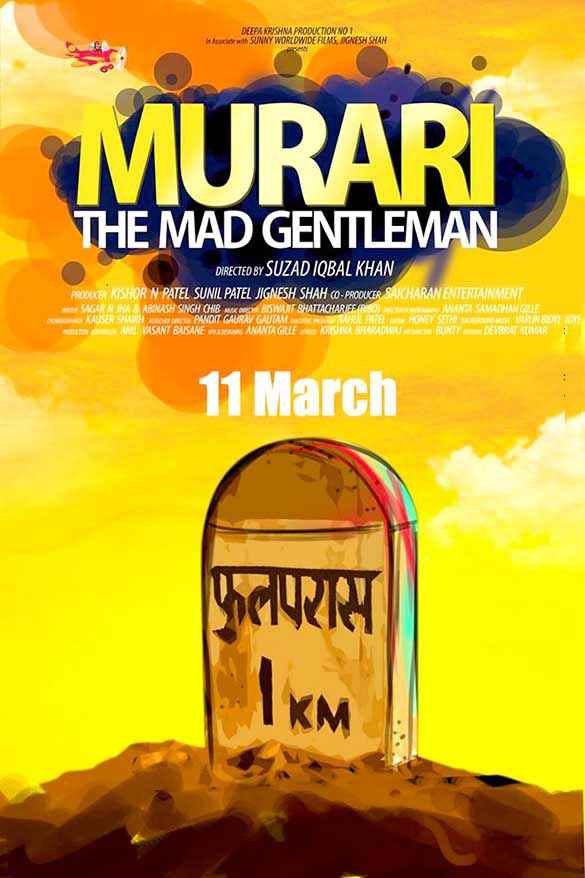Murari The Mad Gentleman Image Poster