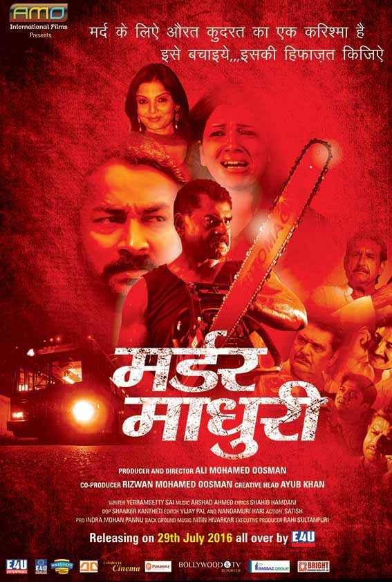 Murder Madhuri Image Poster