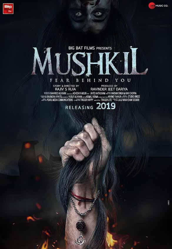 Bollywood Upcoming Horror Movies 27 Hindi Upcoming Horror Movies