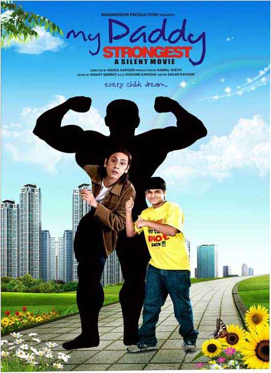 My Daddy Strongest  Poster