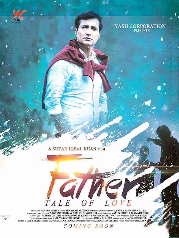My Father Iqbal Narendra Jha Poster