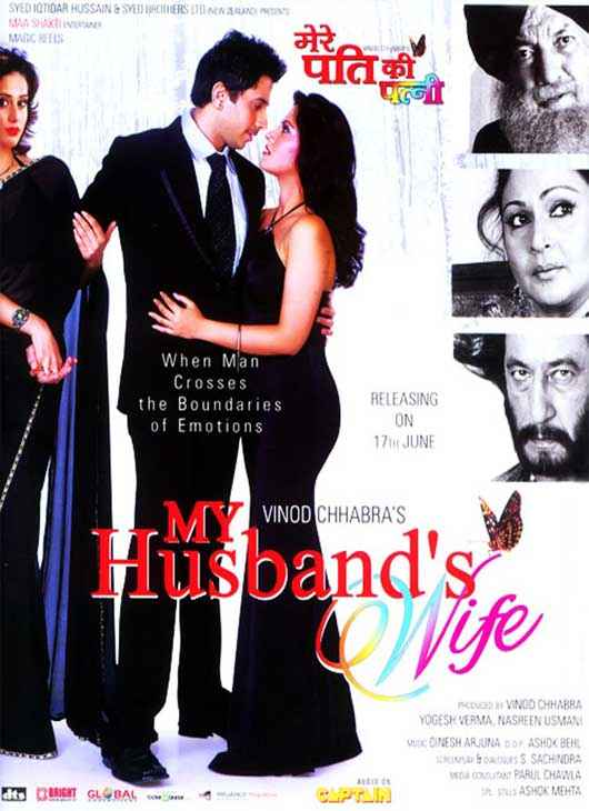 My Husband's Wife First Look Wallpaper Poster