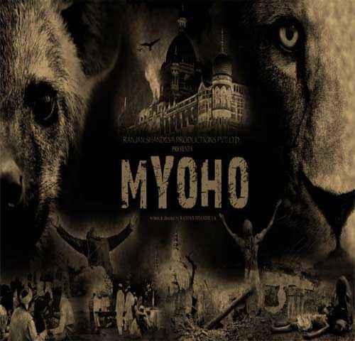 Myoho Images Poster