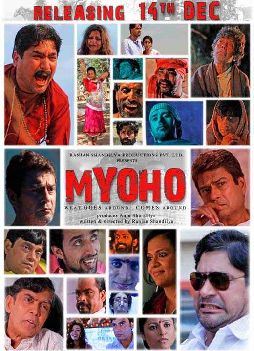 Myoho Photos Poster