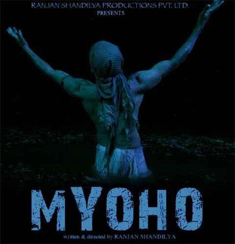 Myoho Pics Poster