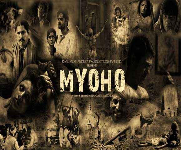 Myoho Pictures Poster