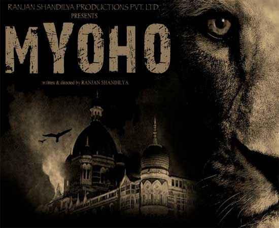 Myoho Wallpapers Poster