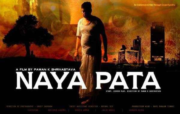 Naya Pata First Look Poster