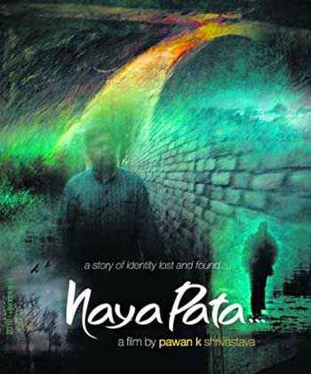 Naya Pata Image Poster