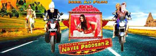 Nayee Padosan 2 Poster