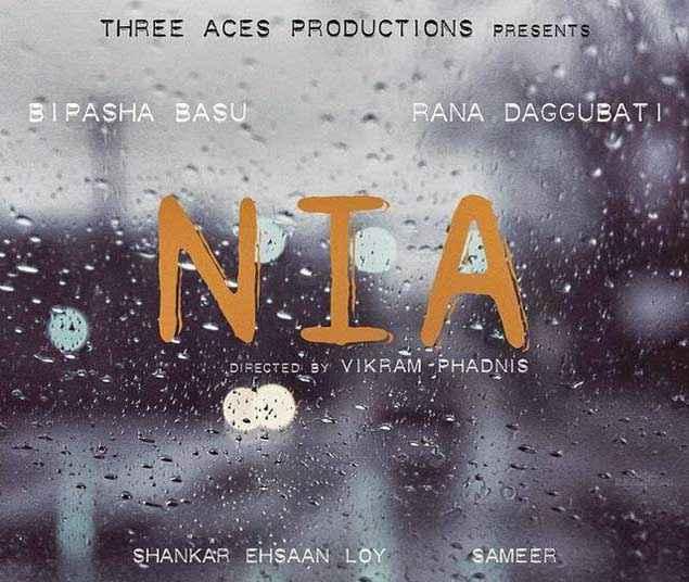 Nia Poster