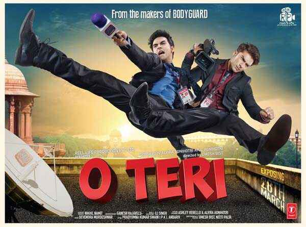 O Teri First Look Poster