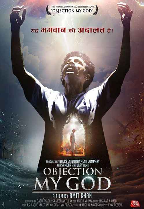 Objection My God First Look Poster