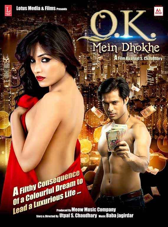 Ok Mein Dhokhe Hot Zoya Rathore Sapan Krishna Poster